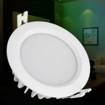 FUT063 MiLight 6W RGB+CCT Waterproof LED Panel Light Remote App Control Downlight