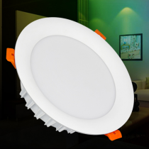 FUT065 MiLight 18W RGB+CCT LED Downlight Dimmable Lamp Remote App Control